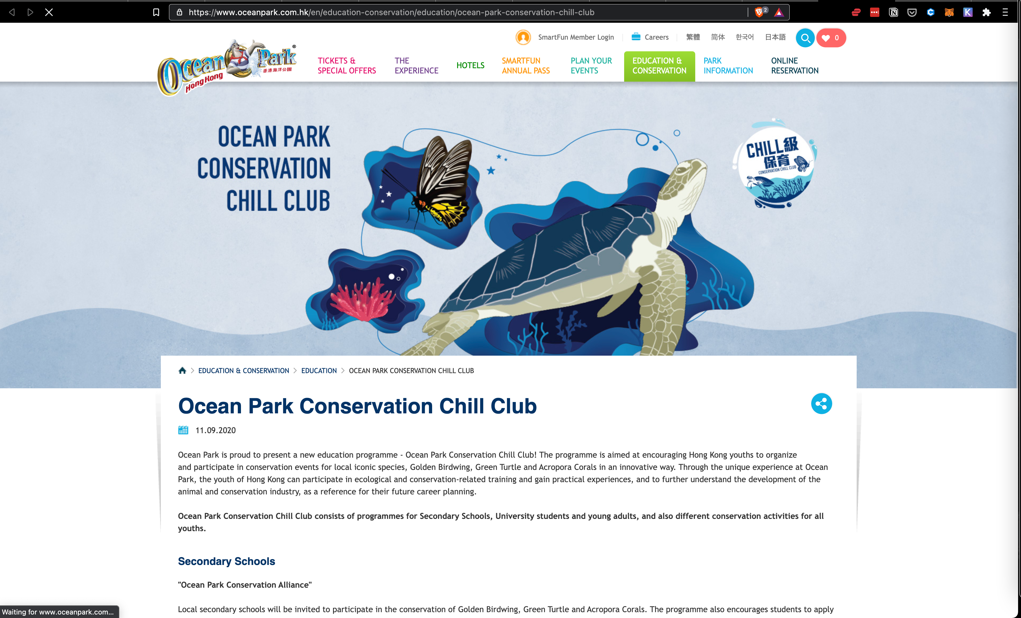 Ocean Park STEAM Competition, AI to classify HK Corals