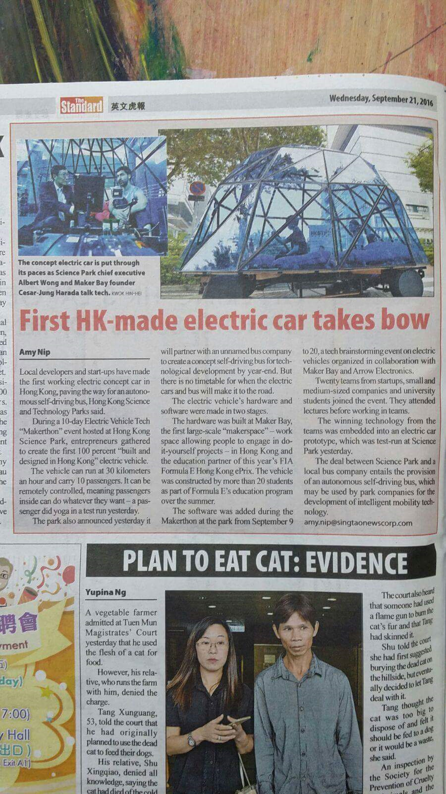 First HK-made electric car