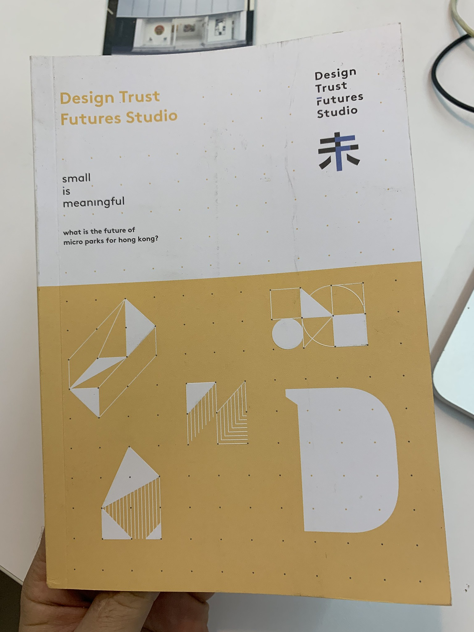 """""""Small is Meaningful"""" - Design Trust, Exhibition Catalog"""