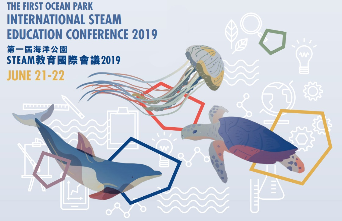 Keynote Speaker for The First Ocean Park International STEAM Education Conference_Topic: What Hong Kong young people can do to help the ocean