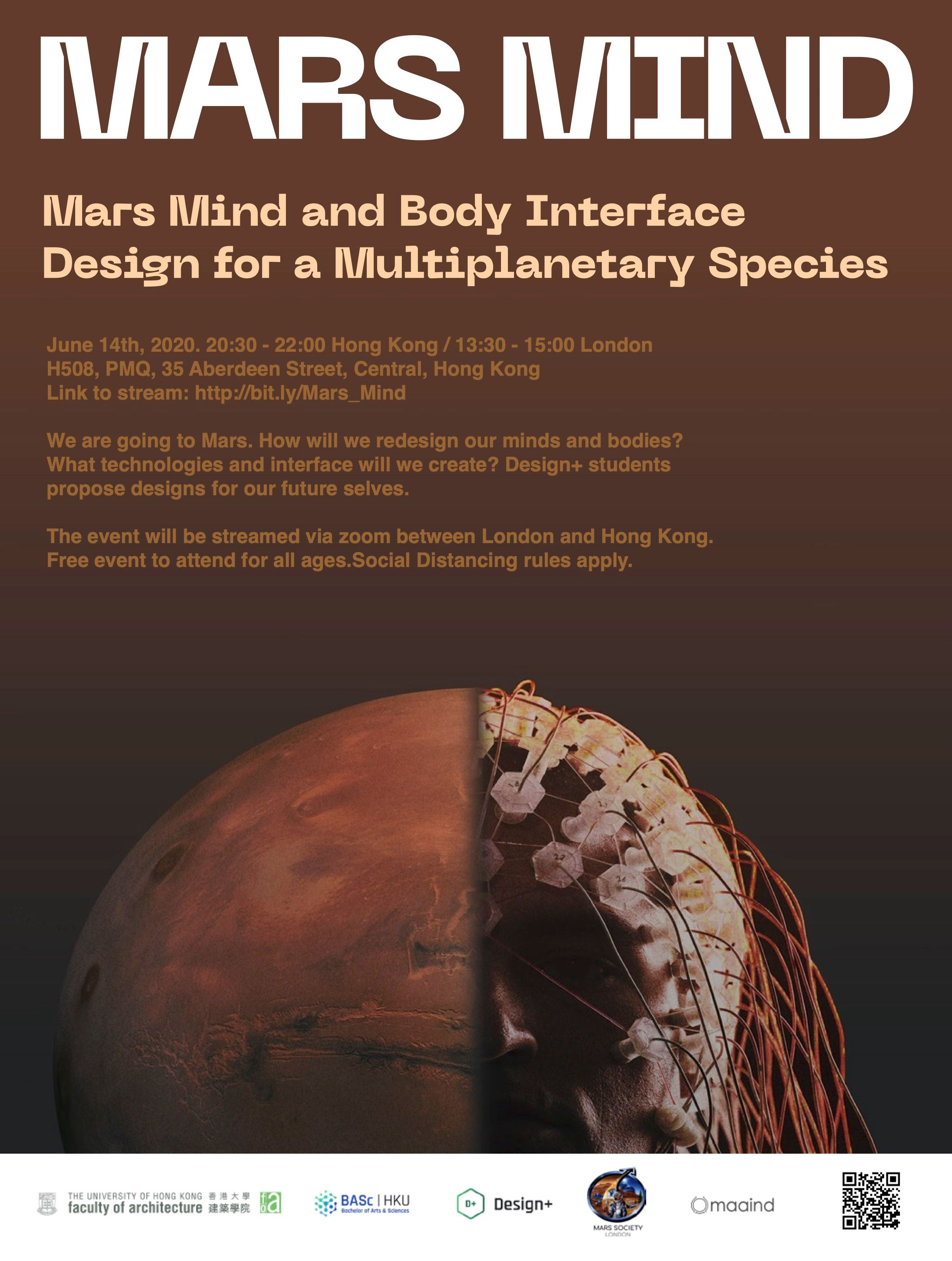 """""""Mars Mind And Bodies, Design For A Multi-planetary Species"""" Exhibition At Pmq, Central Hong Kong"""